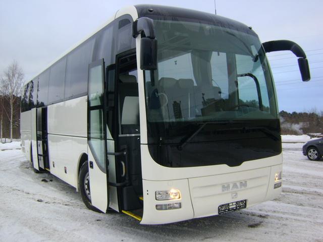 Днепр москва автобусом билеты цена